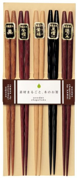 Caved wood 5P